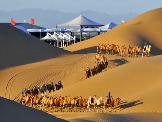响沙湾旅游区